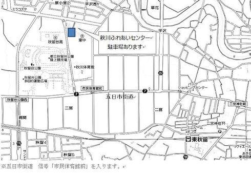 10ふれあいセンター地図b.jpg