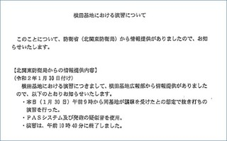 2002抜き打ち訓練.jpg