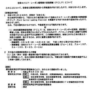 200513空母1.jpg