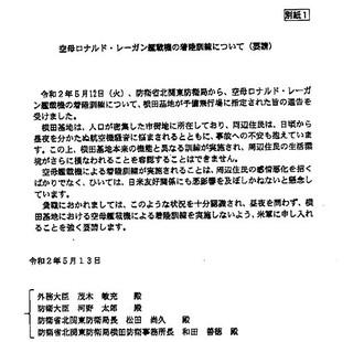200513空母2.jpg