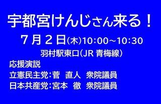 200702羽村東口.jpg