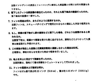 200823E.jpg