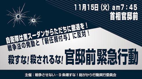 20161115[1].jpg