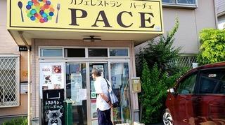 五憲の会PACE.jpg