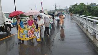 土砂降りのなか多摩橋を渡って福生市へ。.jpg