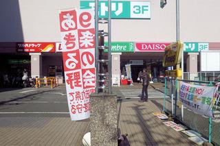 aP1110846.jpg